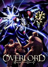 overlord ger sub