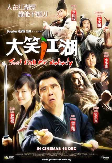 Just Call me Nobody (2010) DVDRip AC3 with English Subtitles