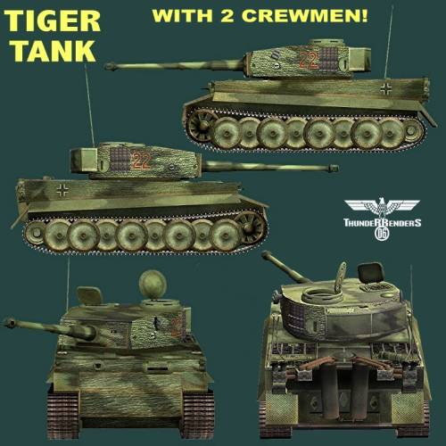 TIGER TANK PROP PACKAGE